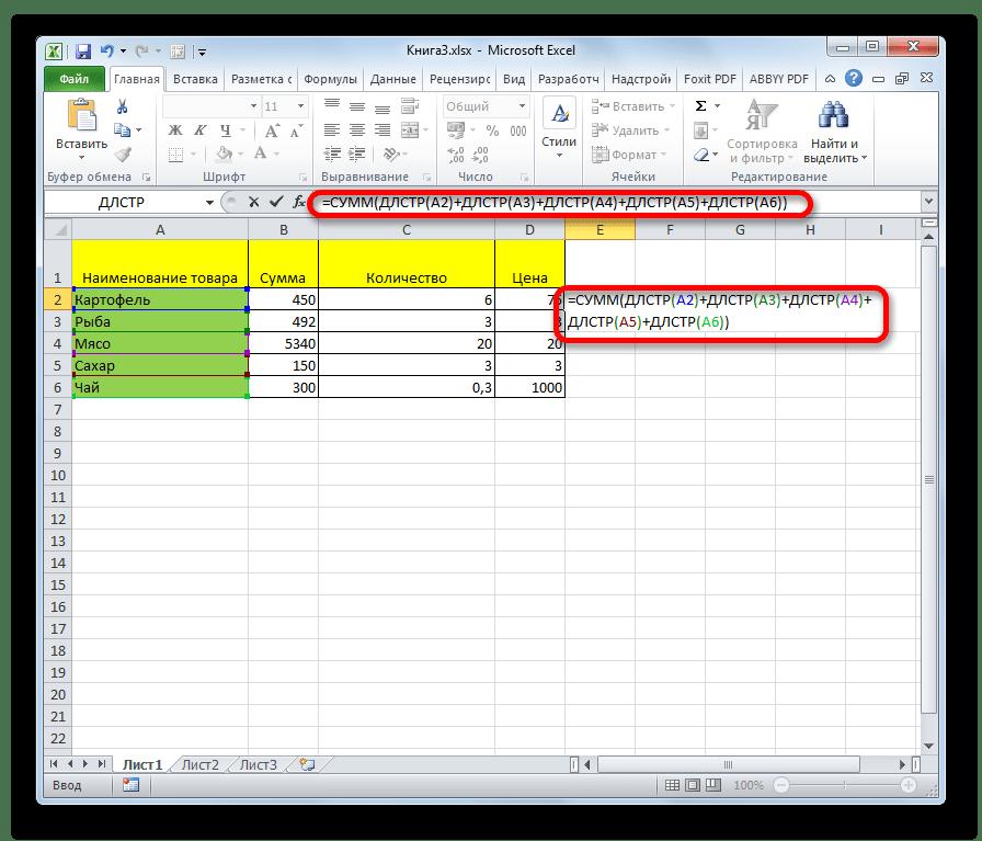 Функция СУММ в Microsoft Excel
