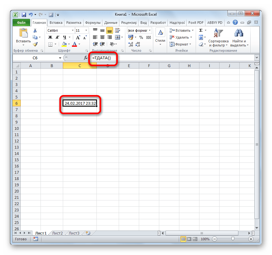 Функция ТДАТА в Microsoft Excel