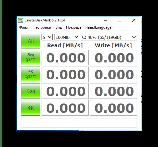 Главное окно программы CrystalDiskMark