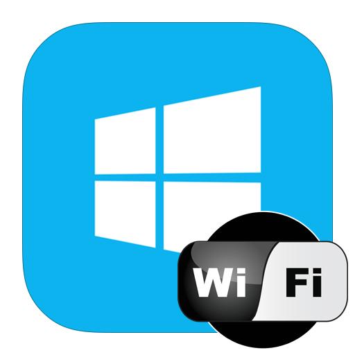 Как раздать WiFi в Windows 8