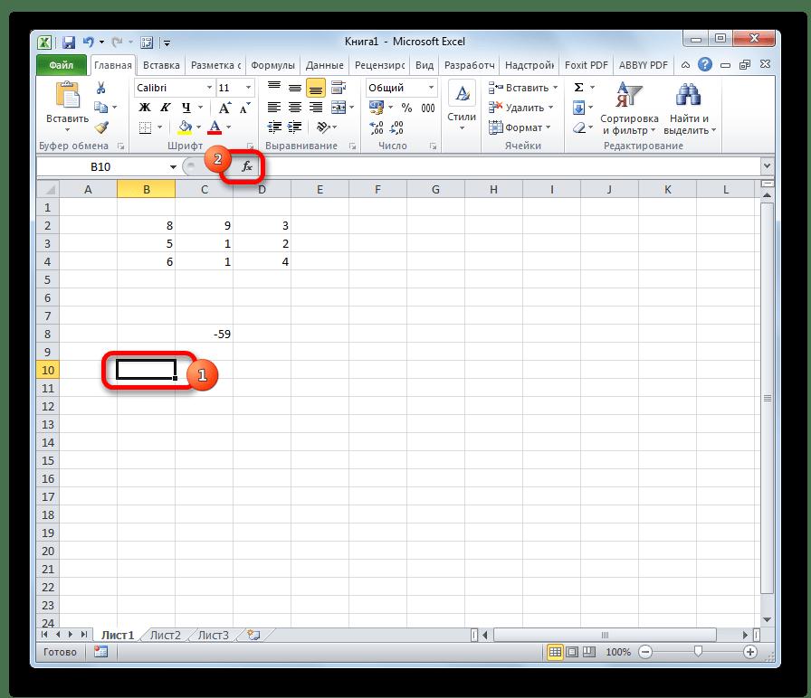 Кнопка вставить функцию в Microsoft Excel