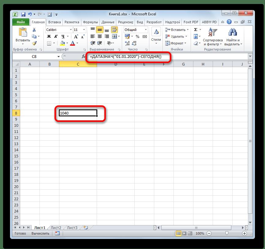 Применение функции СЕГОДНЯ в Microsoft Excel
