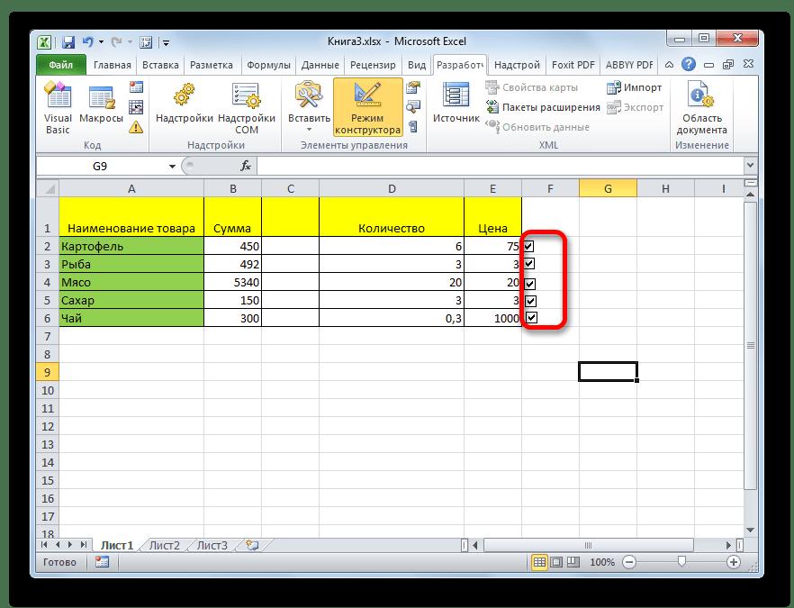 Копирование чекбоксов в Microsoft Excel