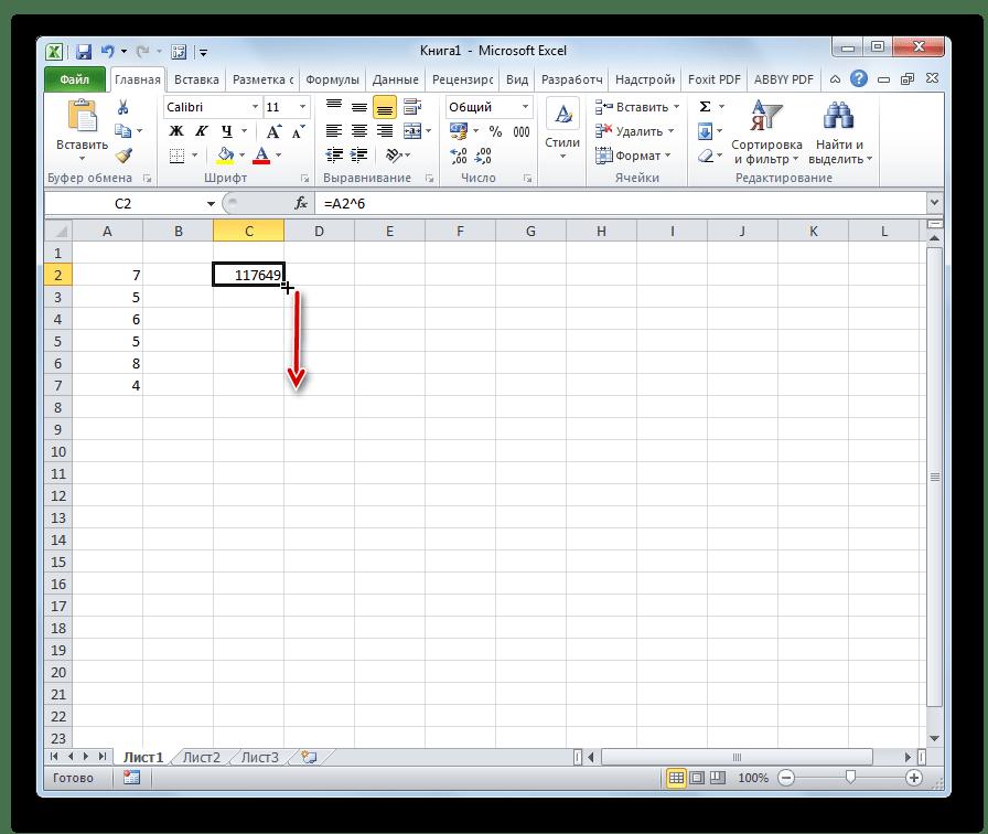 Копирование формулы с помощью маркера выделения в Microsoft Excel