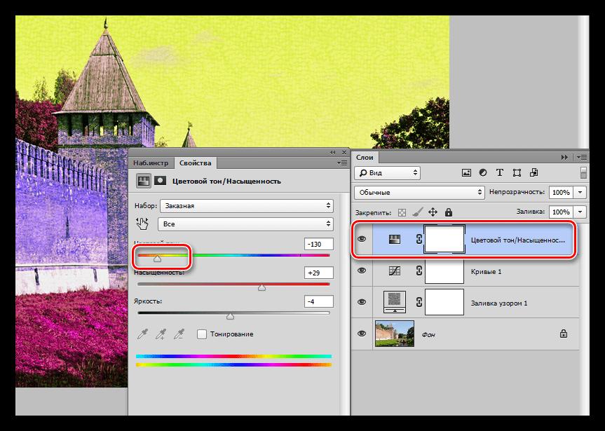 Корректирующий слой Цветовой тон-Насыщенность в Фотошопе