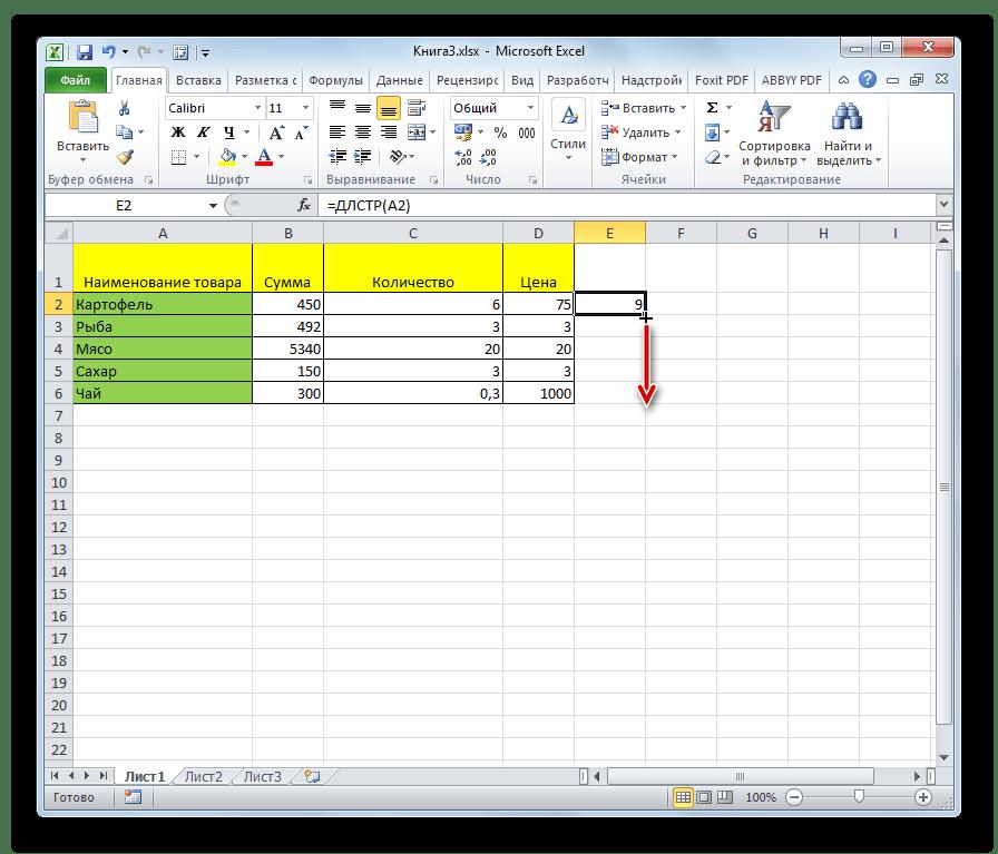 Маркер выделения в Microsoft Excel