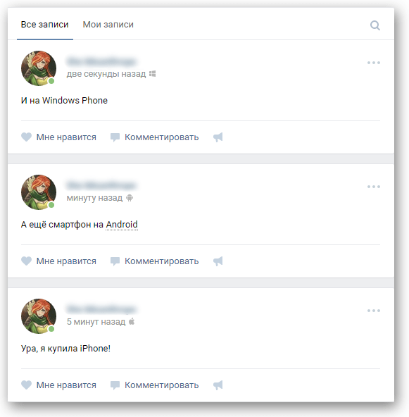 На понтах - все OS в Яндекс.Браузере