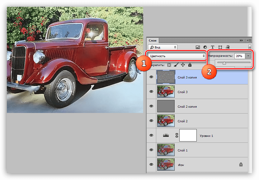 Настройка наложения слоя с Цветовым контрастом в Фотошопе