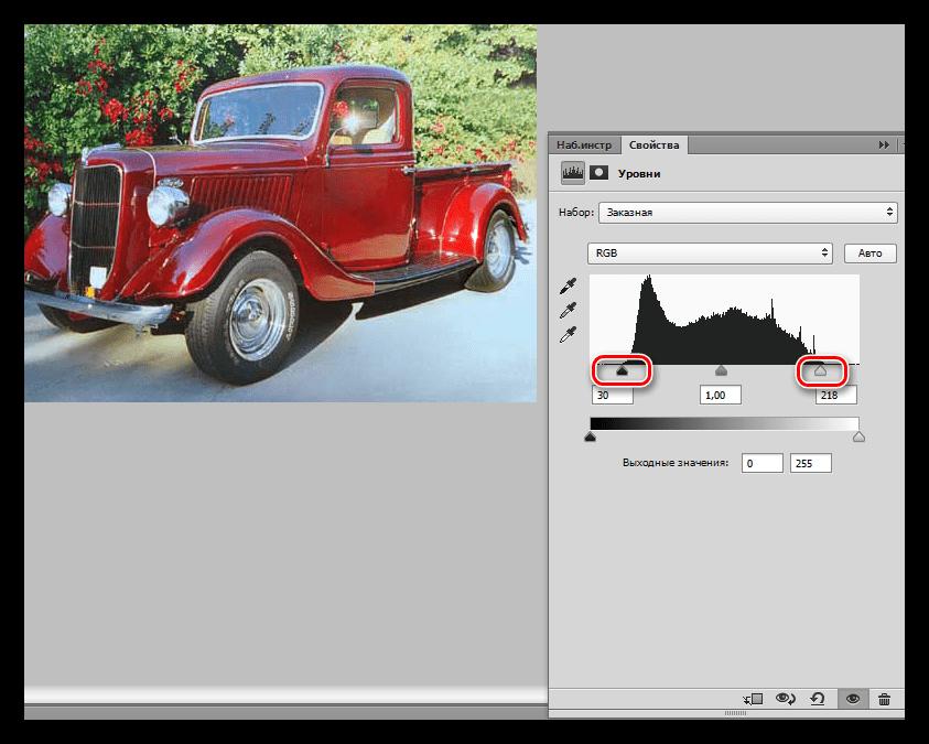 Настройка уровней для увеличения конраста в Фотошопе
