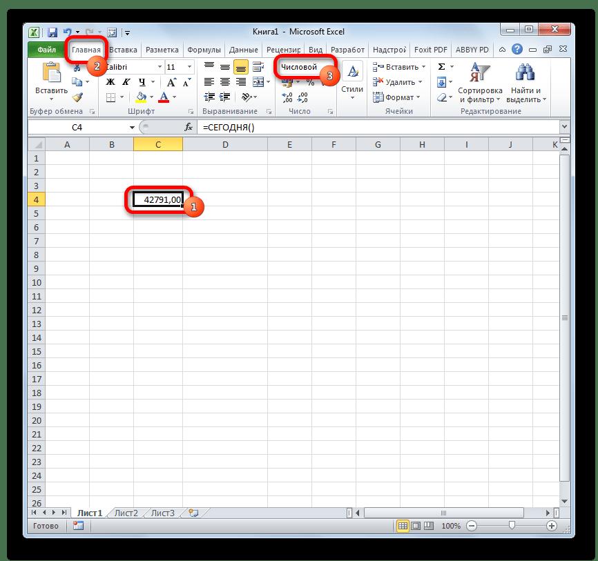 Некорректное отображение функции в Microsoft Excel