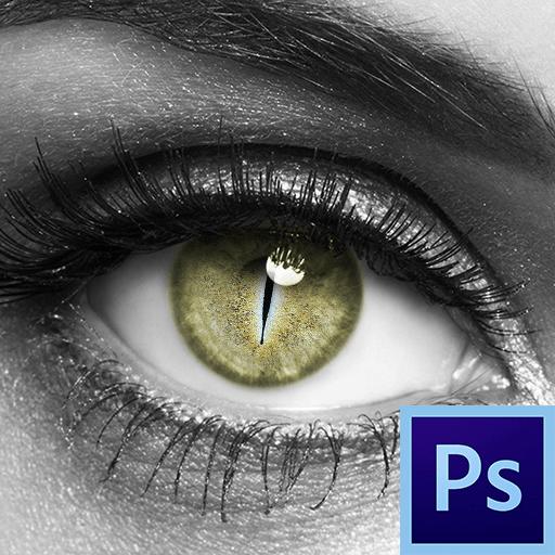 Обработка глаз в Фотошопе