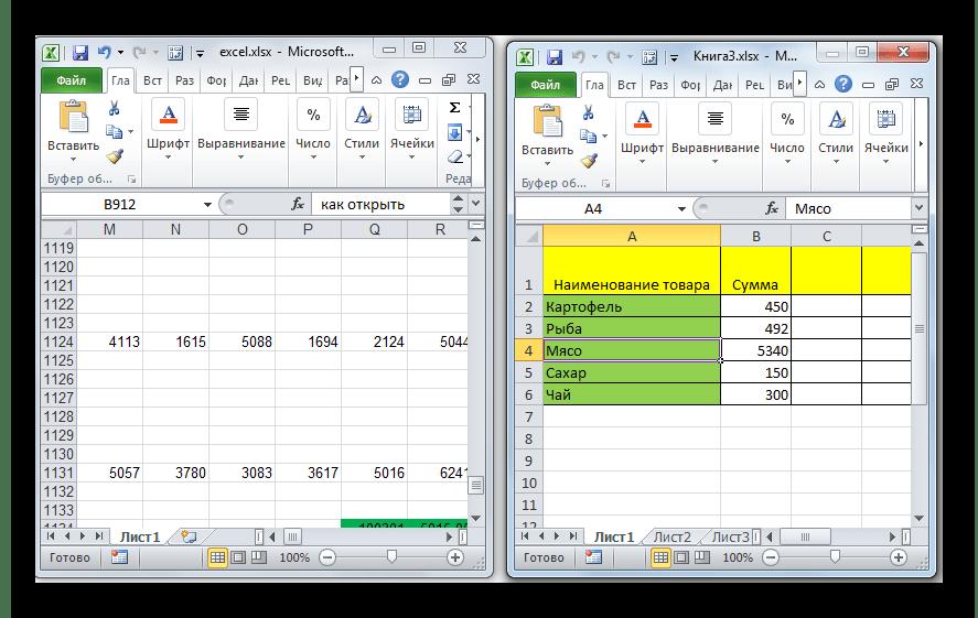 Одновременное открытие двух окон в Microsoft Excel