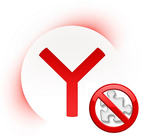 Ошибка плагина в Яндекс.Браузере