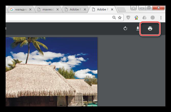 Открытка в браузере в Фотошопе
