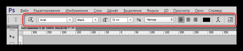Панель параметров текста в Фотошопе