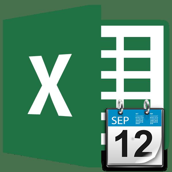 Разность дат в Microsoft Excel