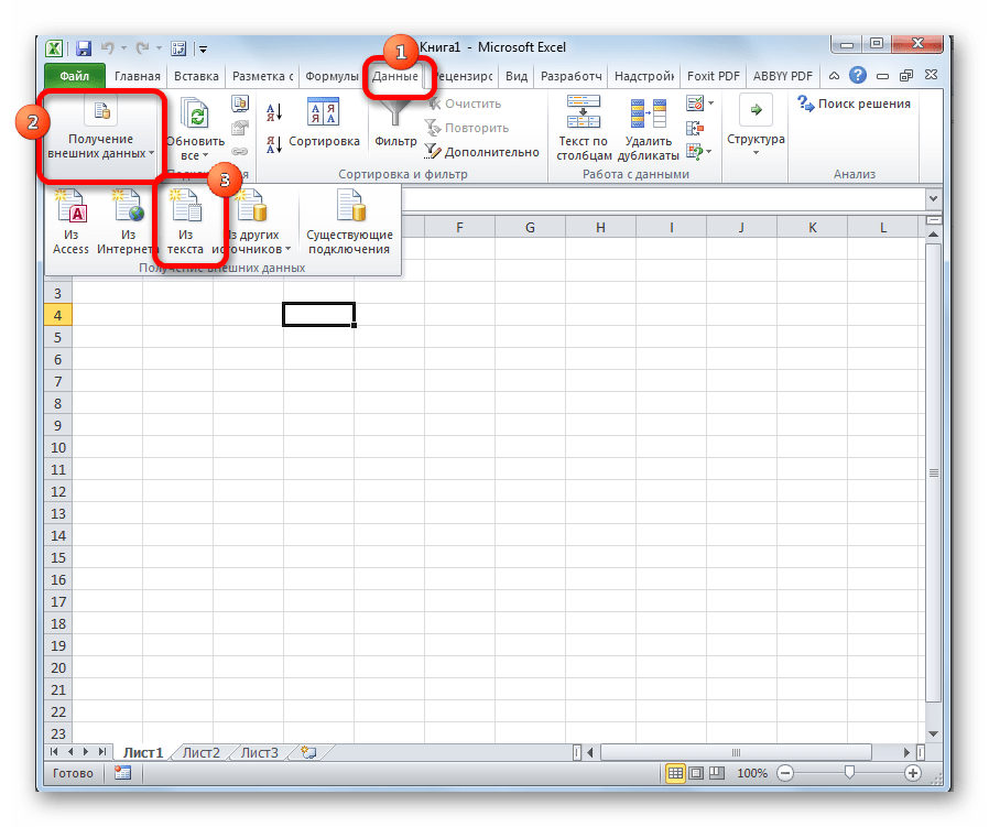 Переход к добавлению текста в Microsoft Excel