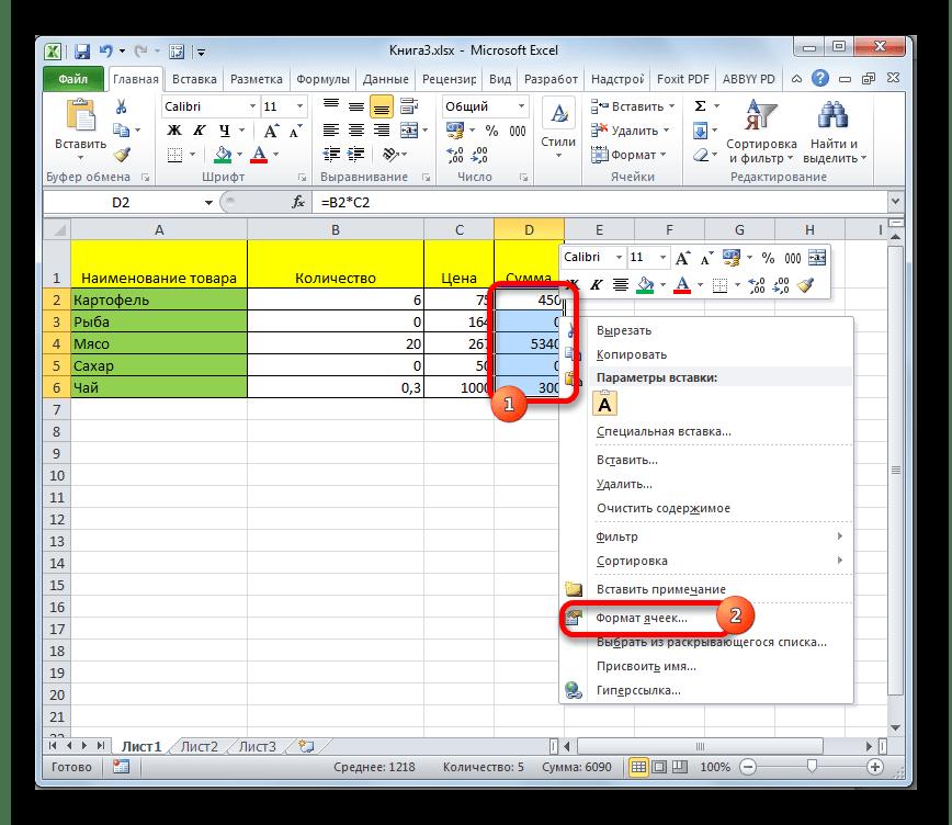 Переход к форматированию в Microsoft Excel