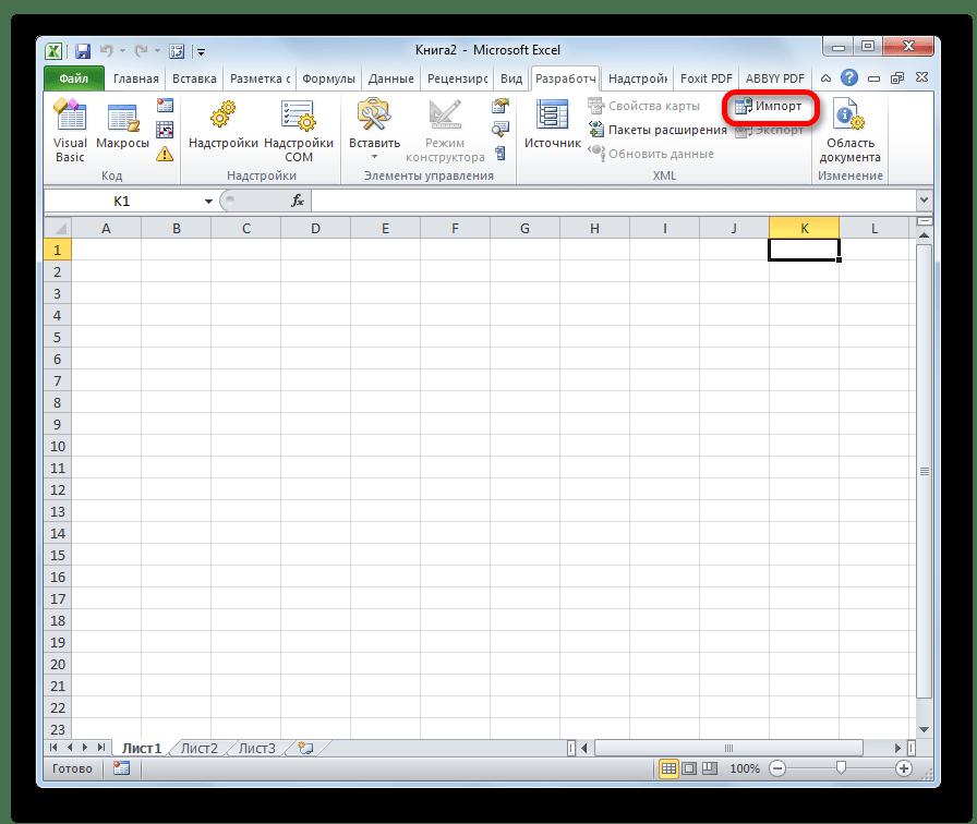 Переход к импорту XML в Microsoft Excel