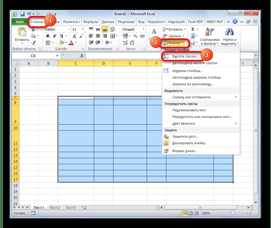 Переход к изменению высоты строки в Microsoft Excel