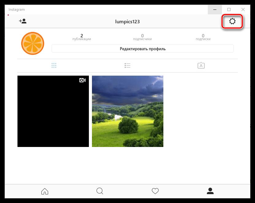 Переход к настройкам в Instagram на компьютере