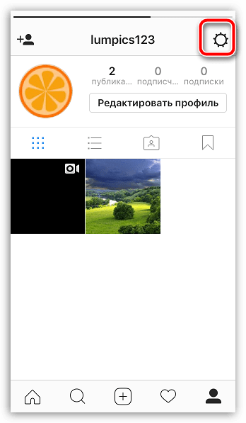 Переход к настройкам в Instagram