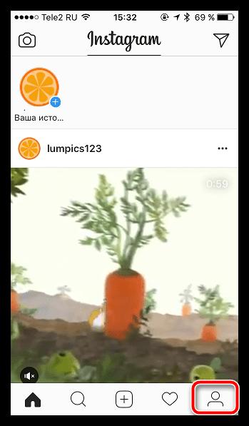 Переход к профилю в Instagram