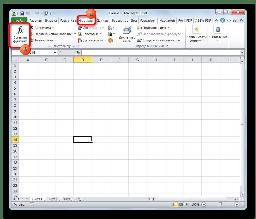 Переход к вставке формулы в Microsoft Excel
