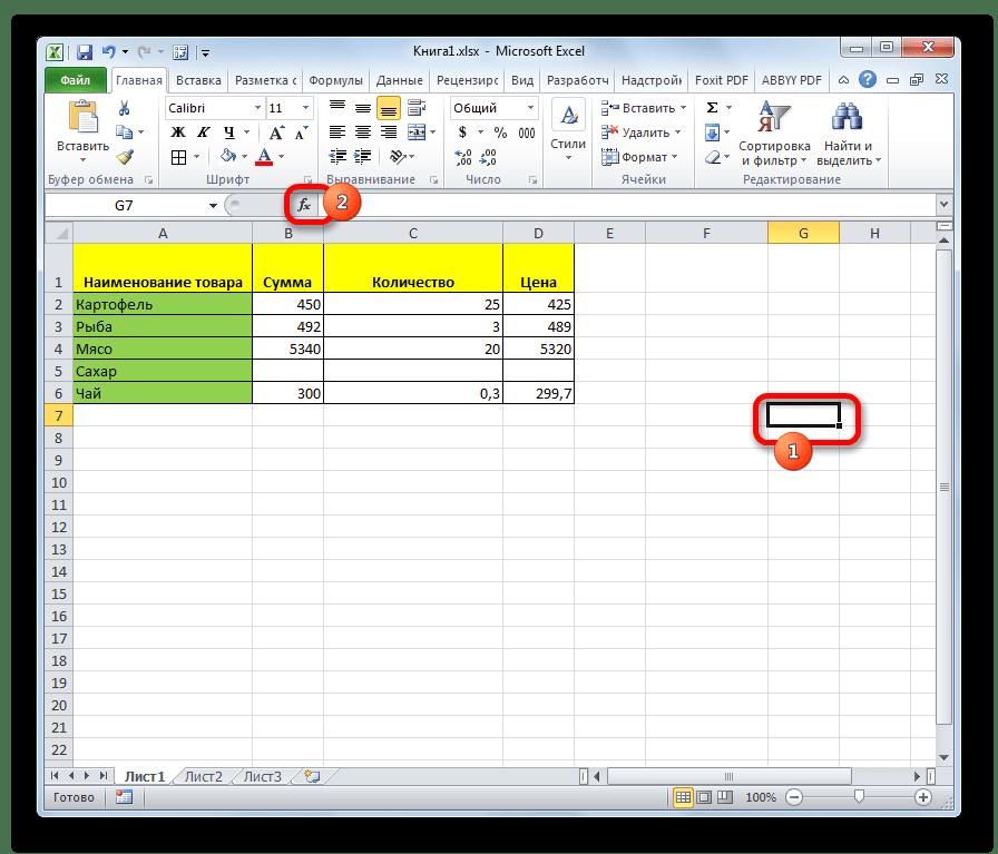Переход к вставке функции в Microsoft Excel