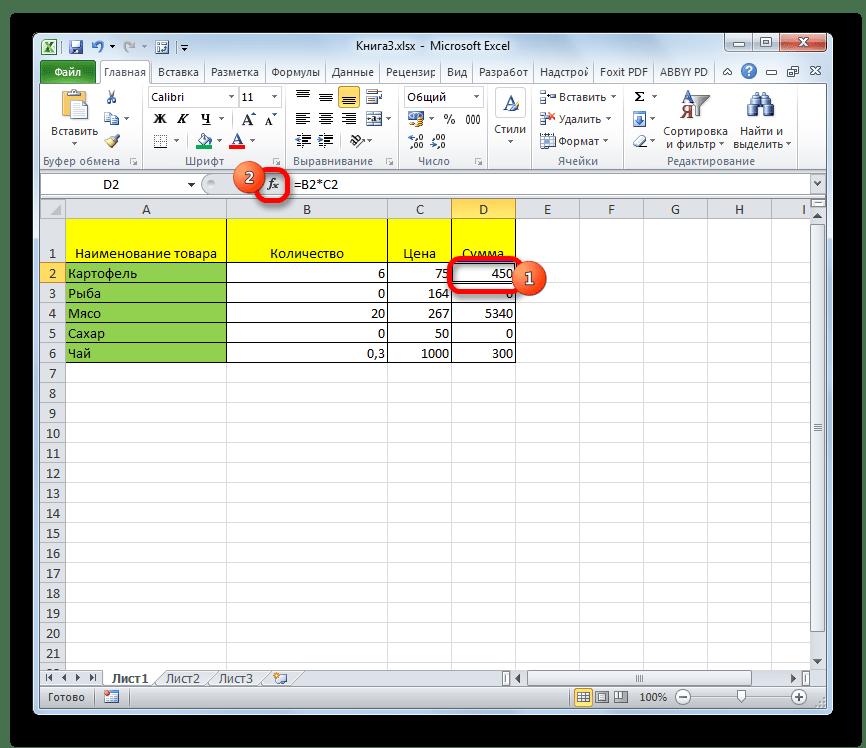Завершение форматирования в Microsoft Excel