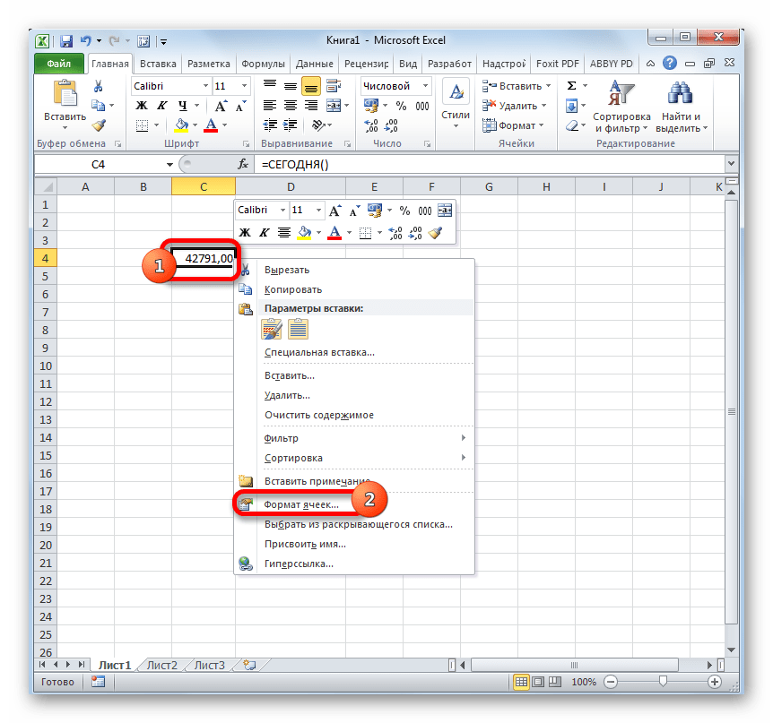 Переход в формат ячеек в Microsoft Excel
