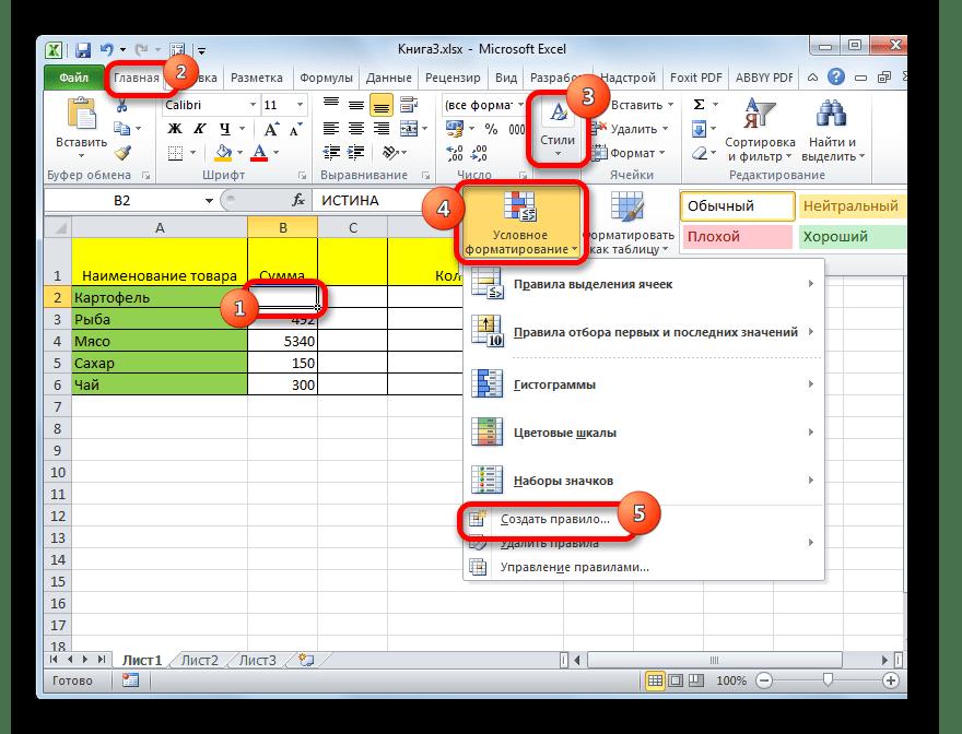 Переход в окно условного форматирования в Microsoft Excel