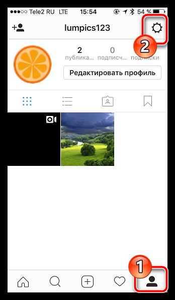 Переходим к настройкам в Instagram