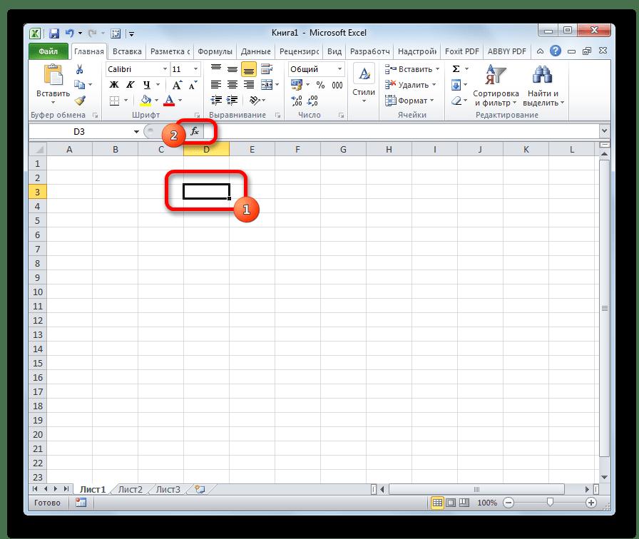 Перемещение в Мастер функций в Microsoft Excel