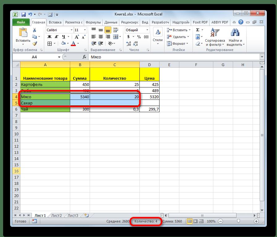 Подсчет ячеек в строке состояния в Microsoft Excel