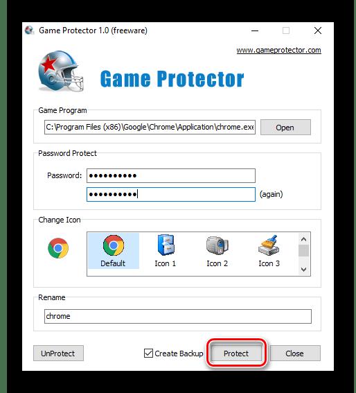 Подтверждение всего введённого в Game Protector