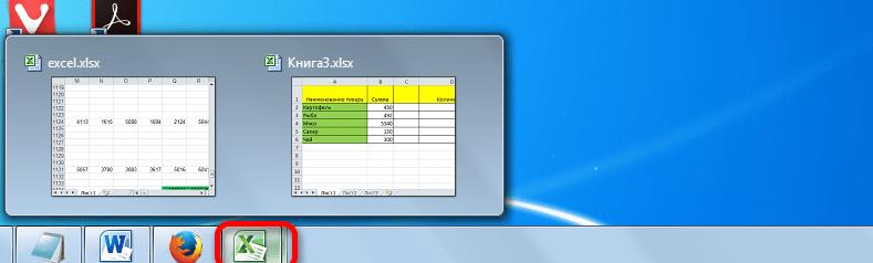 Предпросмотр в Microsoft Excel