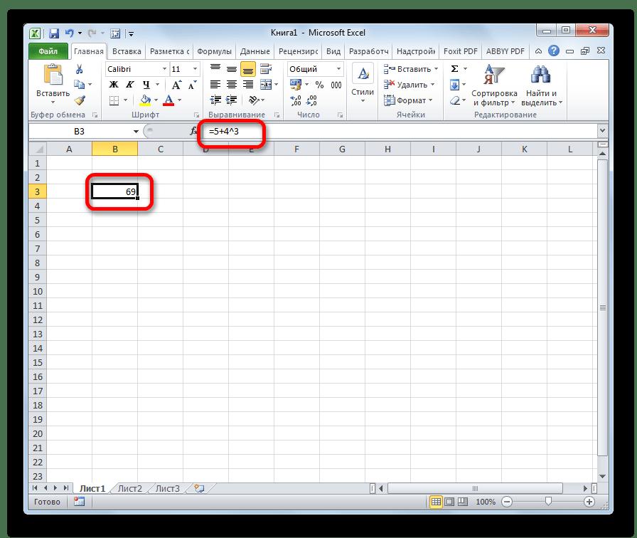Пример с несколькими дейтвиями в Microsoft Excel