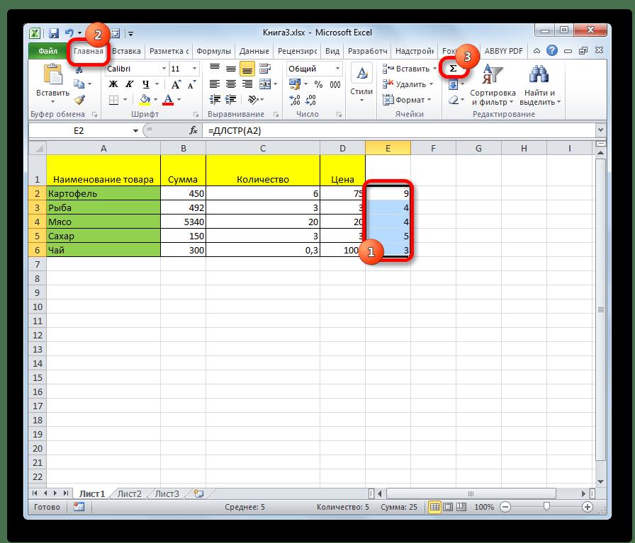 Примменение автосуммы в Microsoft Excel