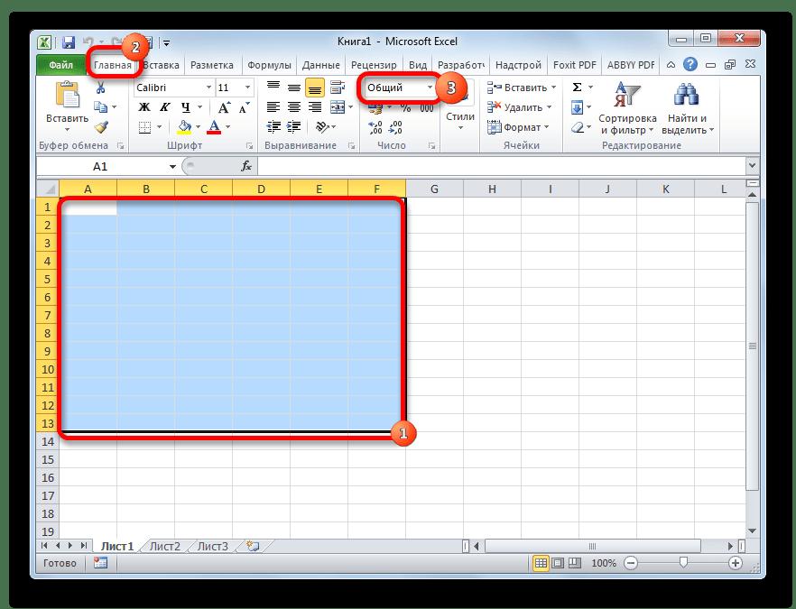 Просмотр формата ячеек в Microsoft Excel