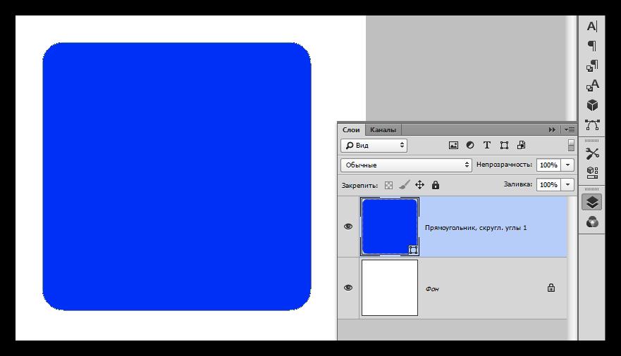 Прямоугольник со скругленными углами в Фотошопе