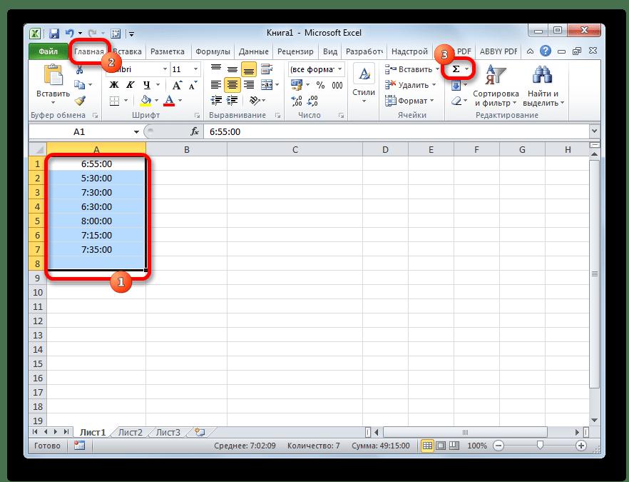 Расчет автосуммы в Microsoft Excel