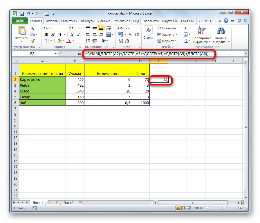 Рассчет суммы функцией символов СУММ в Microsoft Excel