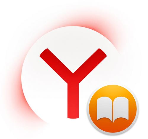 Режим чтения в Яндекс.Браузере