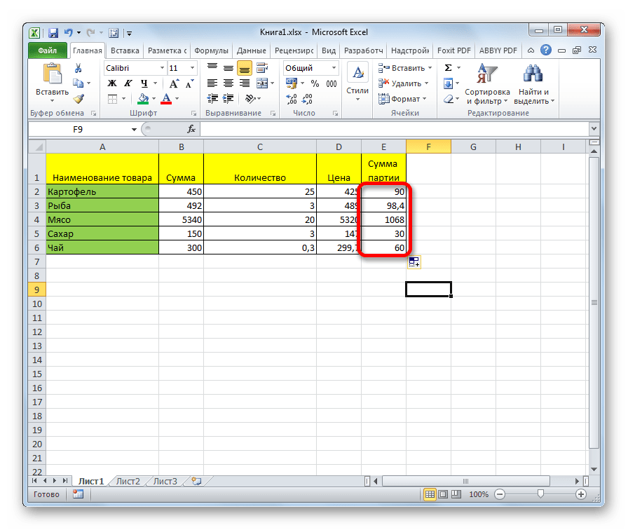 Результат деления столбца на константу в Microsoft Excel