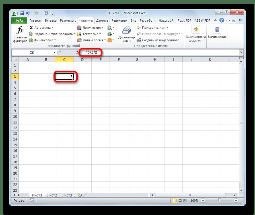 Результат деления в Microsoft Excel