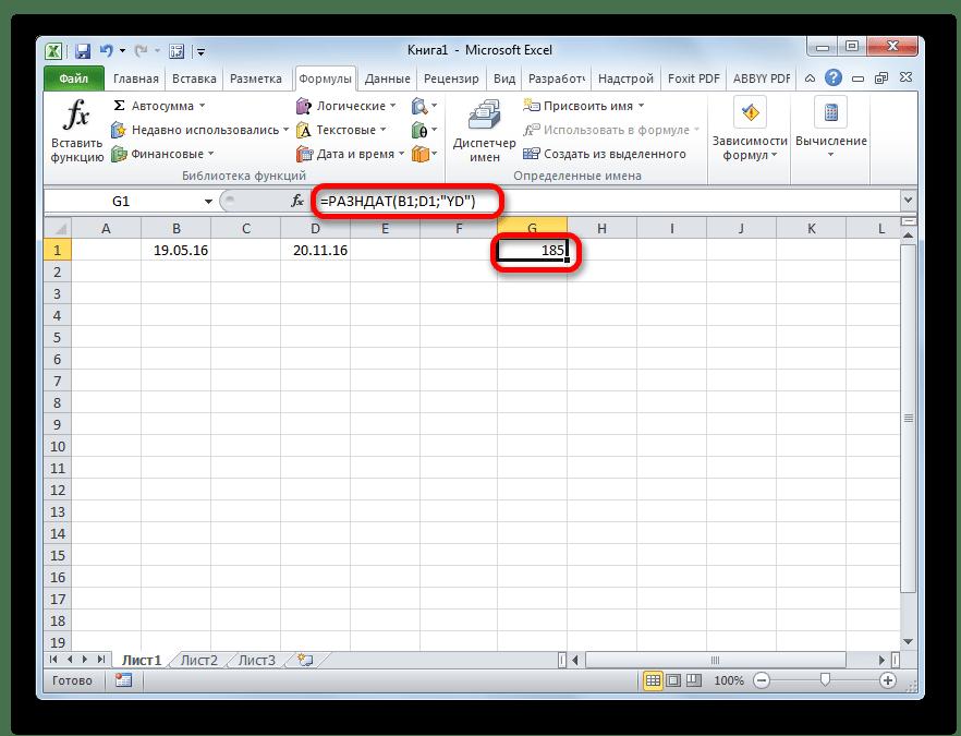 Результат функции РАЗНДАТ в Microsoft Excel