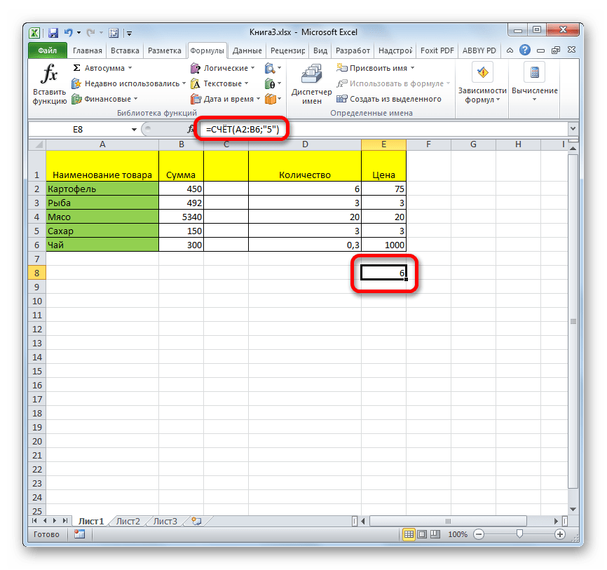 Результат расчета функции СЧЕТ вручную в Microsoft Excel