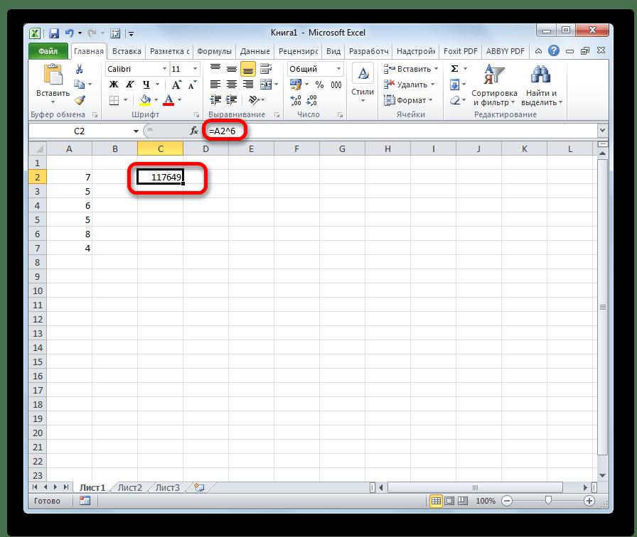 Результат возведения в степень содержимого ячейки в Microsoft Excel
