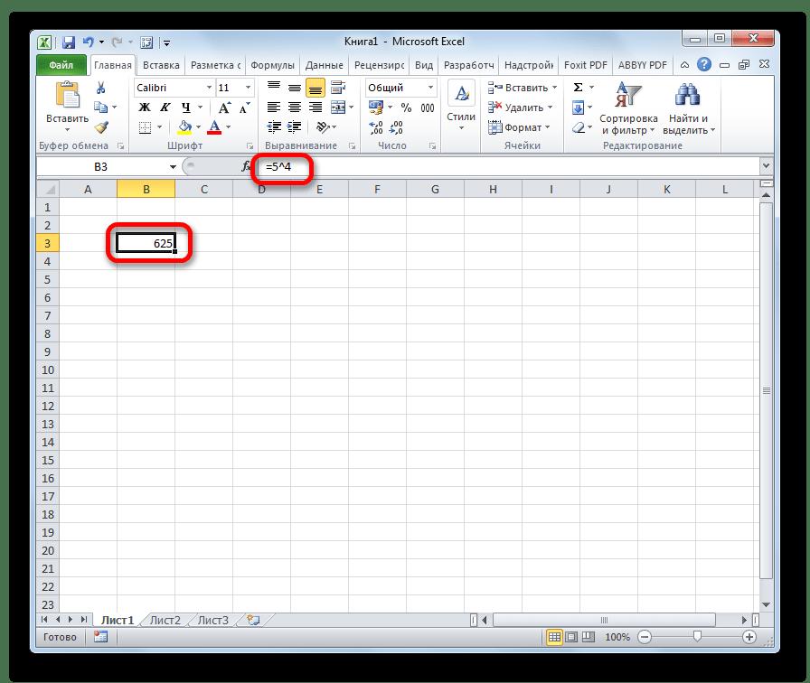 Результат возведения в степень в Microsoft Excel